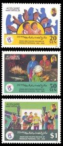 Brunei 1998 Scott #523-525 Mint Never Hinged