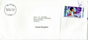 1973 Nicaragua Save The Children First day Cover to Morecambe UK