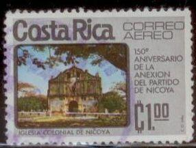 Costa Rica 1975 Colonial Church SC#C638 Used