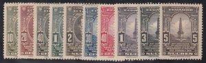 Ecuador - 1945 - SC 447-51,C142-46 - H - 2 complete sets