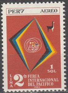 Peru #C174    MNH  (S8312)