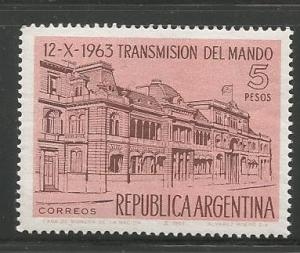 ARGENTINA 751, MNH STAMP, GOVERNMENT HOUSE