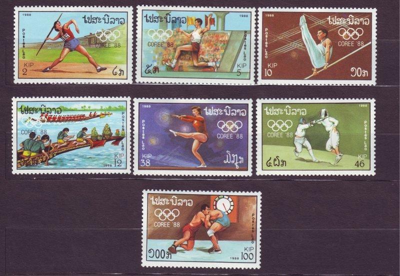 J23444 JLstamps 1988 laos set mhr #883-9 sports