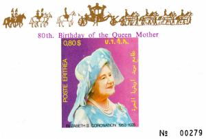 Eritrea 1980 Queen Mother 80th.Birthday Deluxe SS (1) Imperf.MNH