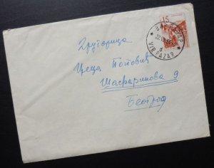 Yugoslavia 1958 Postal Stationery Envelope From Montenegro to Belgrade Serbia A3