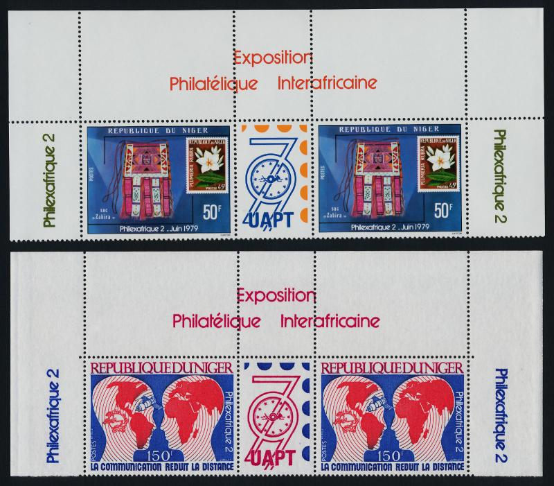 Niger 479-80 Top Gutter Pair Strip MNH Stamp on Stamp, Zabira Handbag, UPU, Map