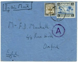 Sudan 1941 Wau cancel on airmail cover to England, A in circle censor h/s
