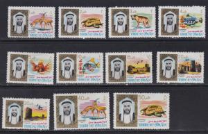 Umm Al Qiwain# 1-18, Sheik & Various Scenes, Animals, Fish, NH, 1/2 Cat