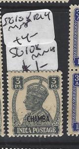 INDIA  CHAMBA  P1306B)  KGVI   3P  SG 108       MNH