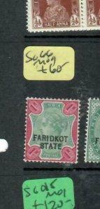 INDIA FARIDKOT  (PP0305B)  QV  1R  SG 16     MOG