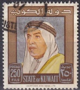 Kuwait #242 F-VF Used CV $2.75 (SU7247)