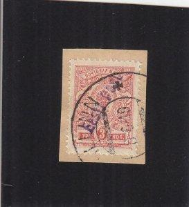 Estonia: Sc #23, Used on a Piece (39080)