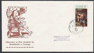 NEW ZEALAND 1971 3rd National Girl Guide Camp Hastings commem pmk cover.....L291
