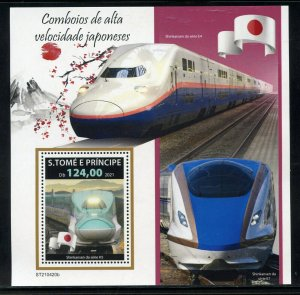SAO TOME 2021 HIGH SPEED JAPANESE TRAINS  SOUVENIR SHEET MINT NEVER HINGED