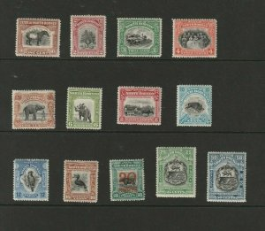 North Borneo: 1925, Definitive series, short set to 50c, Mint lightly hinged