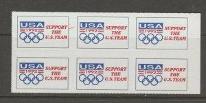 USA Barcelona Spain 1992 Olympics MNH Hidden Gum mx-157b Black Frame lines