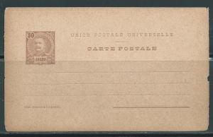 Angra Stationery Postcard H&G #11 Mint