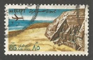 Egypt  C147