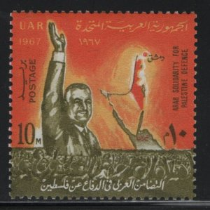 EGYPT, 721, MNH, 1967, President Nasser, crowd and Palestine map