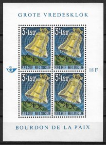 1963 Belgium B731a Peace Bell MNH S/S