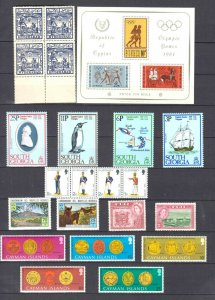BRITISH COLONIAL 2 STOCK PAGES COLLECTION LOT OG NH U/M VF CAYMAN FIJI MORE