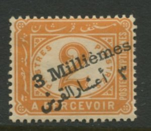 STAMP STATION PERTH Egypt #J19  Postage Due Unwmk  MH