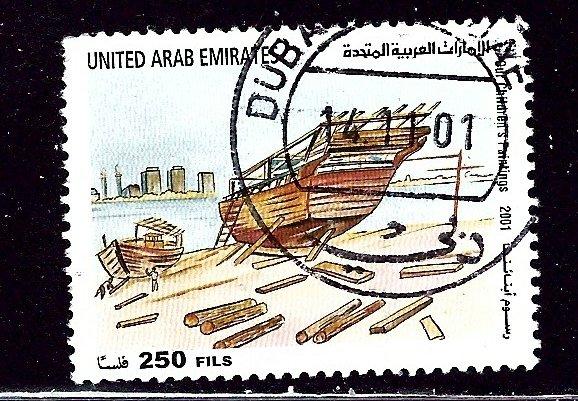 United Arab Emirates 684 Used 2001 issue    (ap2959)
