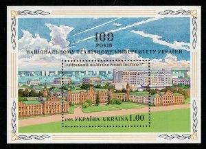 Ukraine, MNH **, Block, 1.00 ₴, 1998 (Т-7195)