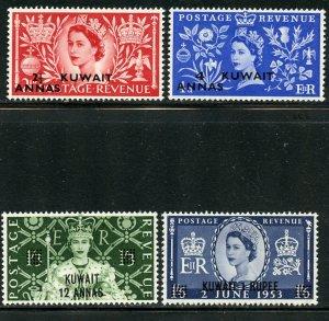 Kuwait # 113-6, Mint Never Hinge. CV $ 16.00