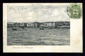 1906 Salonique, Turkey Postcard with Scott # 119 #146947