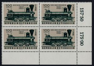 Austria 797 BR Block MNH Train, Locomotive, Brenner Pass Railway