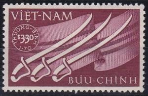 Vietnam B2 MNH (1952)