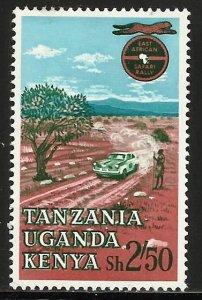 Kenya, Uganda & Tanzania 1965 Scott# 151 MH