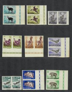 Romania Sc#1082-1093 M/NH/VF, Complete Set, Imperf Pairs Changed Colors, Cv $100