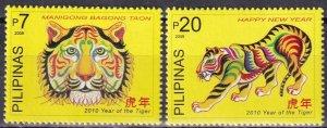 Philippine Islands #3248-9   MNH CV $3.50  (Z6285)