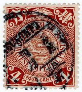 (I.B) China Postal : Imperial Post 4c