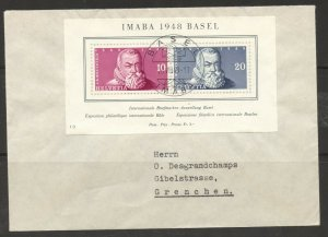 Switzerland, 1948 IMABA Stamp Exhibit Souvenir Sheet,no faults, on Cover