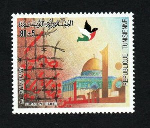 1983 - Tunisia- Solidarity with the Palestinian People- Massacre Sabra and Shati