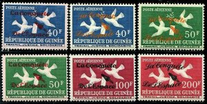 HERRICKSTAMP GUINEA Sc.# C35-38 Space Ovpts (Scott Only Lists 4 Val)