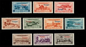 French Morocco #CB11-CB20 Tanger Set of 10; MNH (4Stars)