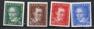 Estonia Sc 139-42 1938 Estonian Scholars stamp set mint
