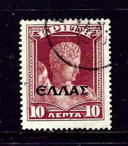 Crete 103 Used 1909 issue