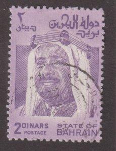 Bahrain 239 Sheik Isa 1980