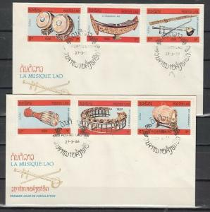 Laos, Scott cat. 529-534. Local Music Instruments issue. 2 First day covers.