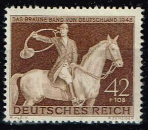 #B243 MNH Hunter on horse