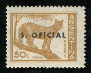 Republica Argentina (ТS-1390)