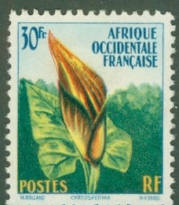 FRENCH WEST AFRICA 81 MH BIN$ 2.00