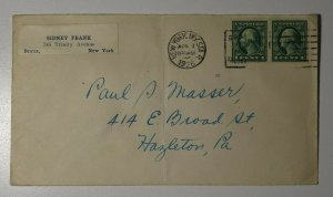 US Sc#408 Imperf Pair Used On Cover 1926 Sidney Frank NY