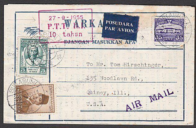 INDONESIA 1955 Formular airletter used SUKABUMI to USA - ..................55434
