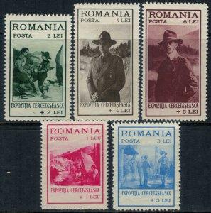 Romania #B26-30*  CV $32.25